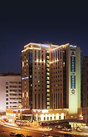 City-Max-Al-Barsha