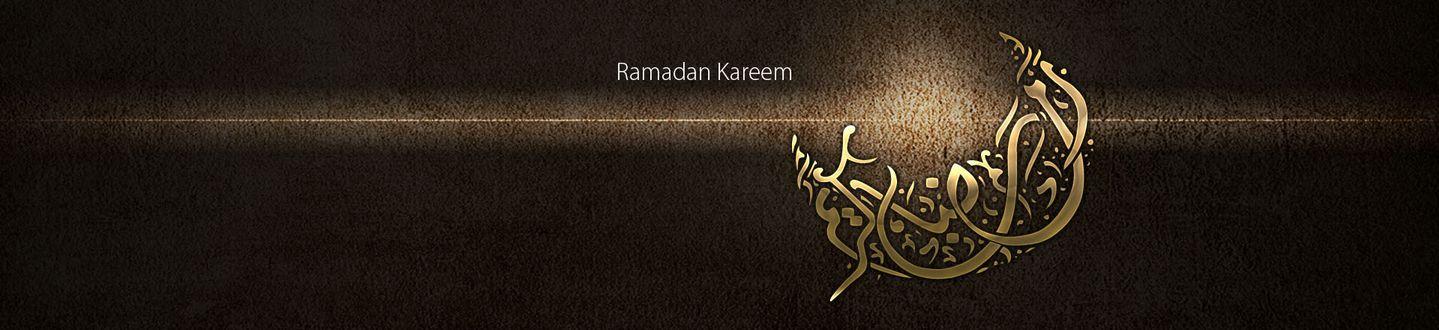 Ramadan – hogyan bírják a hőséget a böjtölők?