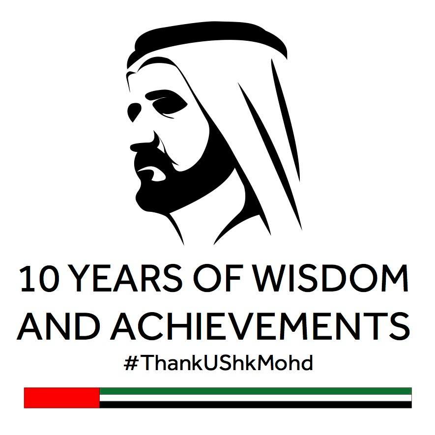 Mohammed 10