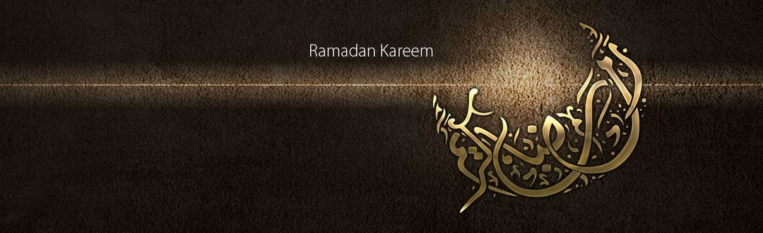 Ramadán és Iftár
