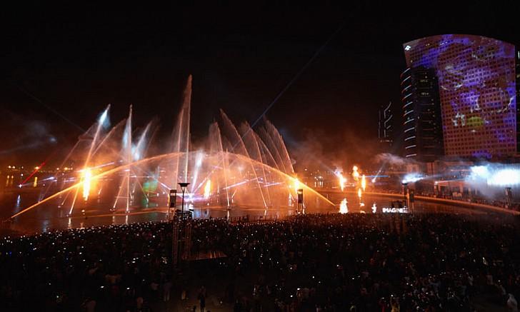 Festival City tüzijáték