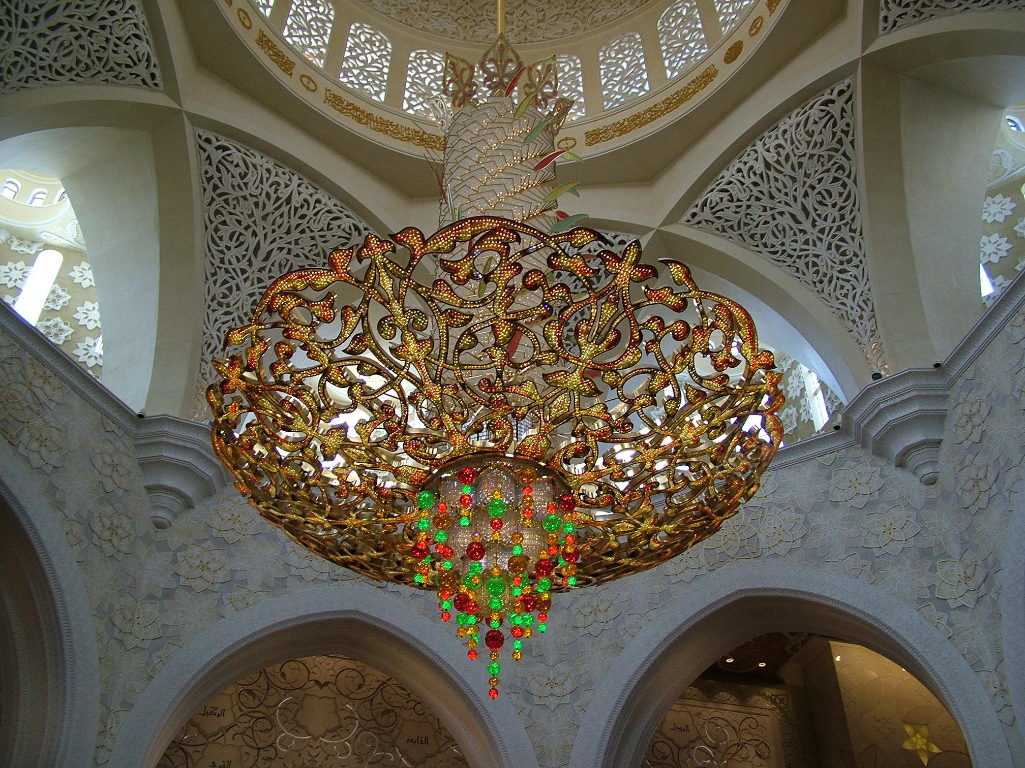 Abu Dhabi mecset